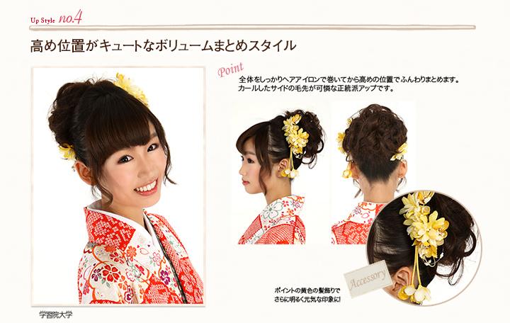 hair2015-4