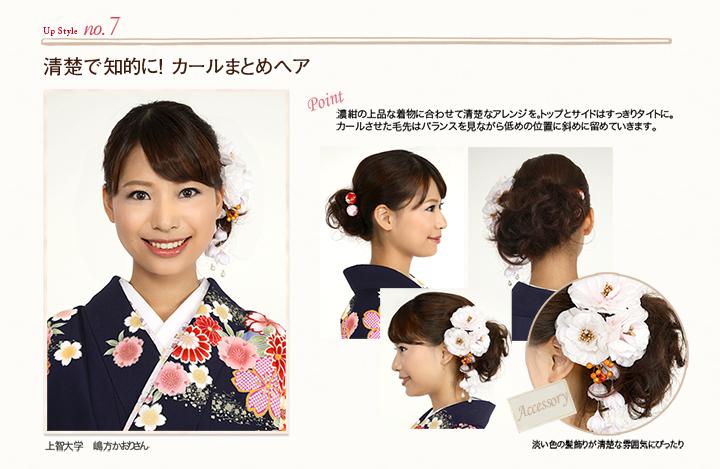hair2015-7