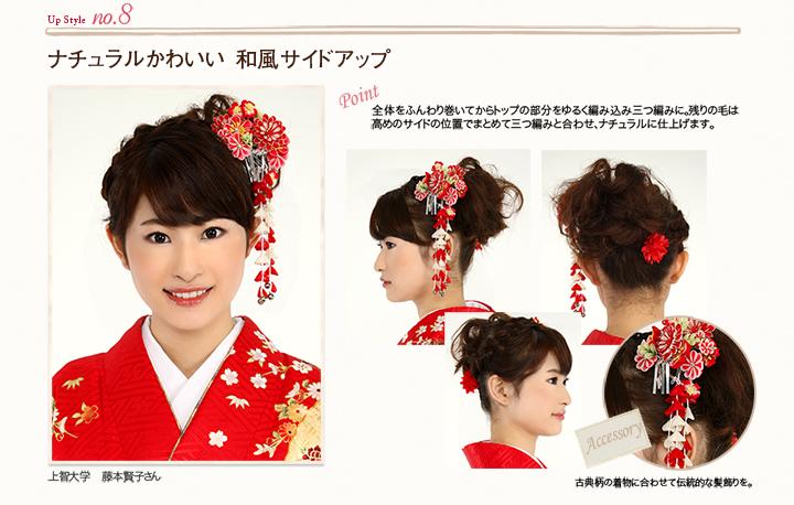 hair2015-8