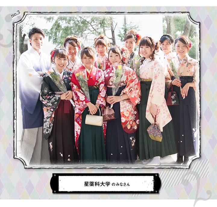 photo2014_04