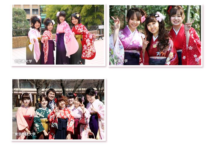 re_hbijin_みんな2011_05