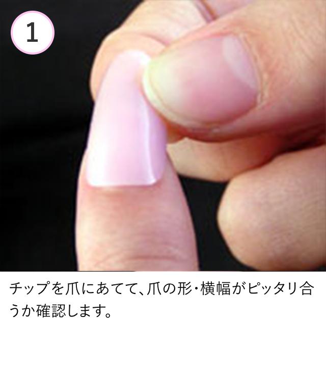 step-02_01