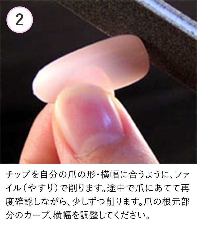 step-02_02