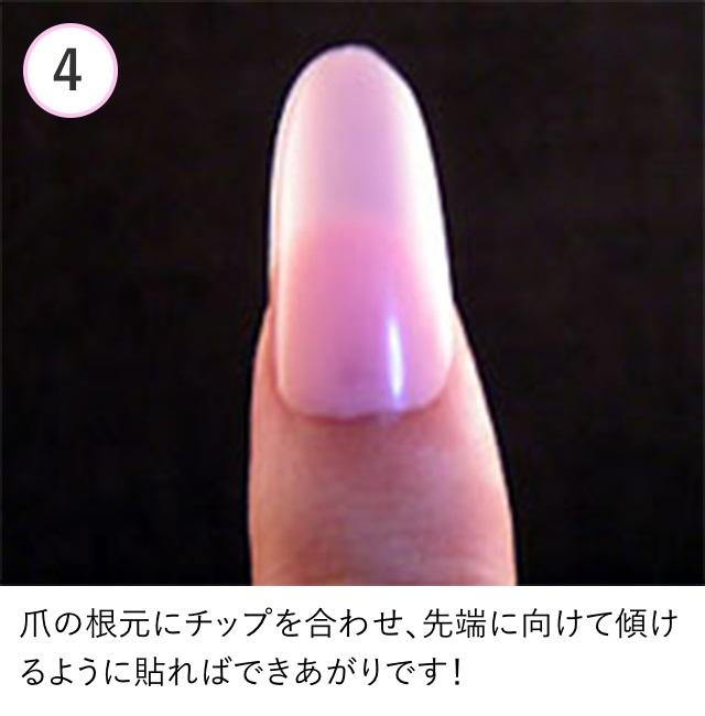 step-02_04