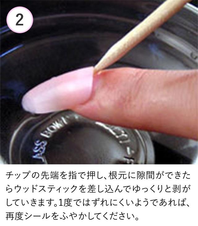 step-03_02