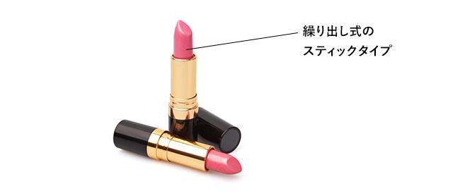 item_lip