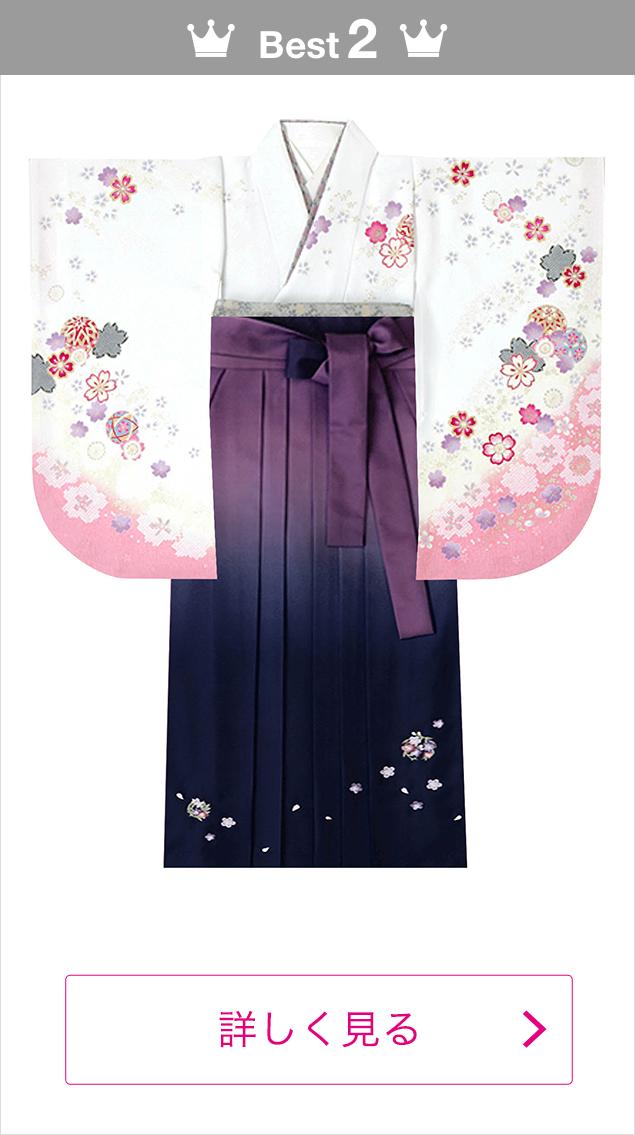人気の袴スタイル2位・2016年度