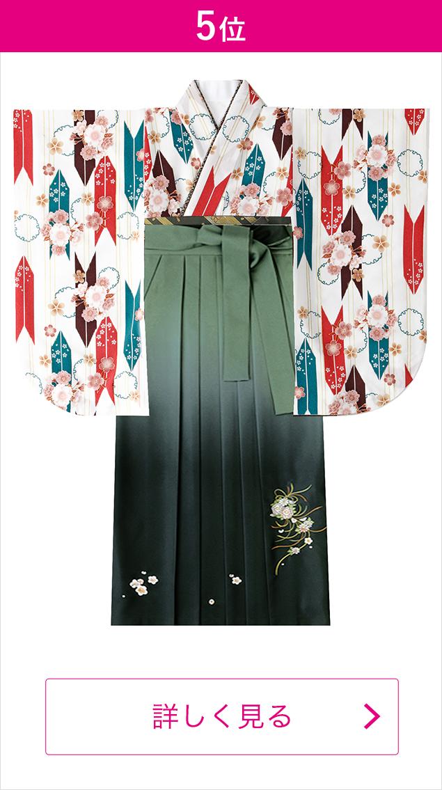 人気の袴スタイル5位・2016年度