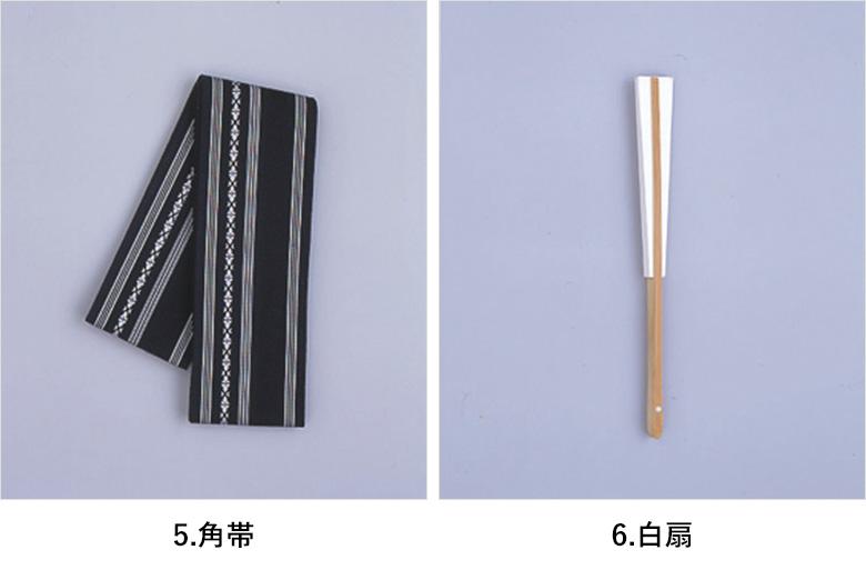 紋服_角帯と白扇