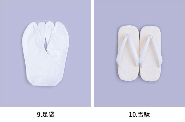 紋服_足袋と雪駄