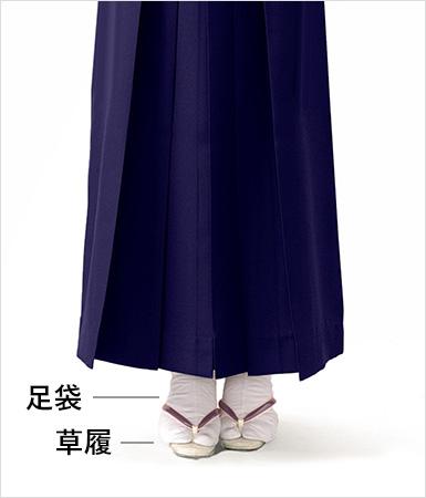 先生の袴姿_着こなし02