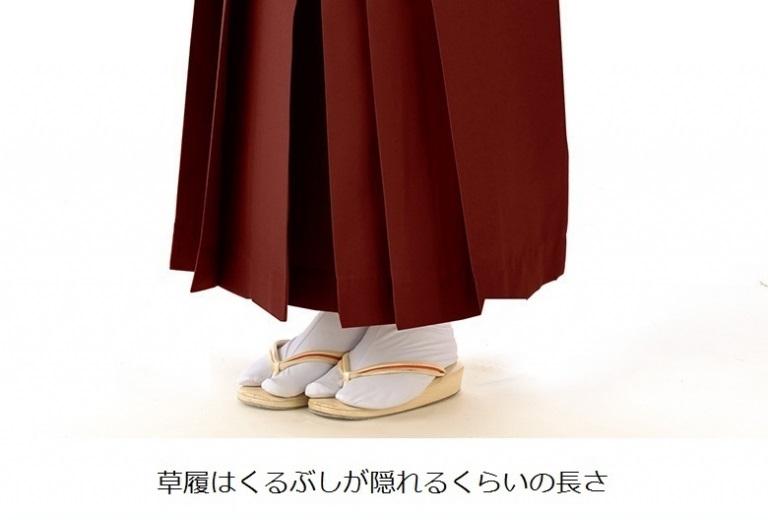 草履の場合の袴丈 ブーツ