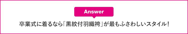 Answer1