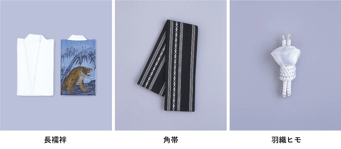 黒紋付羽織袴_小物類01
