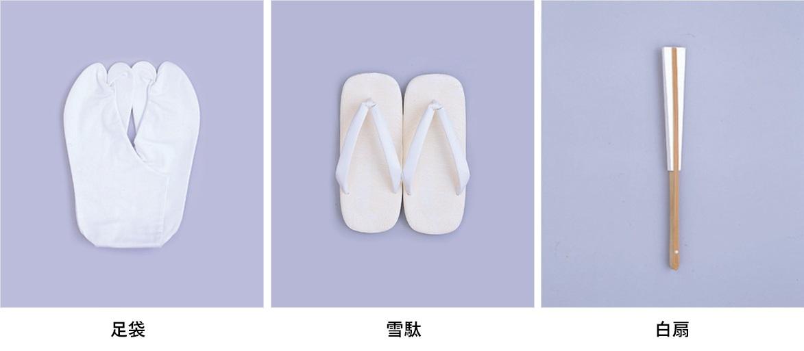 黒紋付羽織袴_小物類02